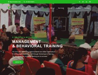 rtrainers.com screenshot