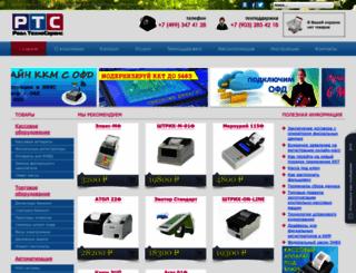 rts-kkm.ru screenshot