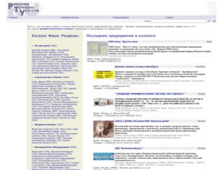 rtu.ru screenshot