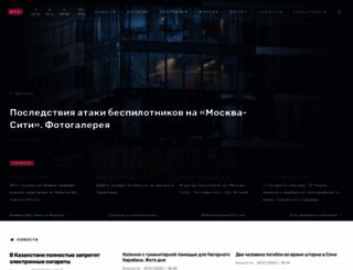 rtvi.com screenshot