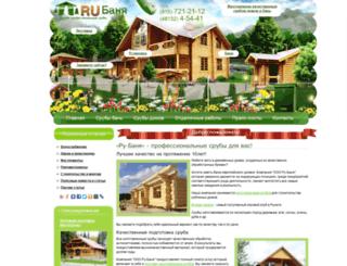 ru-banya.ru screenshot