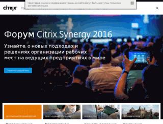 ru-citrix.onelink-translations.com screenshot