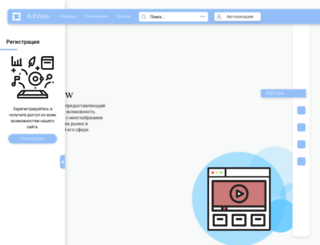 ru-craft.net screenshot
