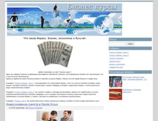 ru-deluxe.ru screenshot