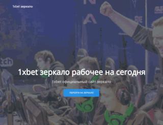 ru-ebayer.ru screenshot