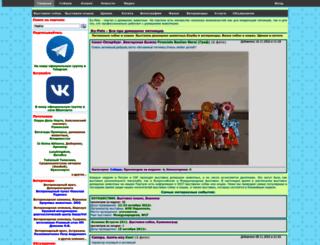 ru-pets.ru screenshot
