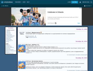 ru-pravo.livejournal.com screenshot