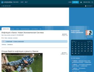 ru-sociology.livejournal.com screenshot