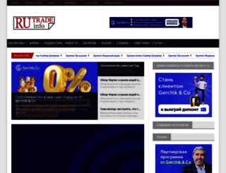 ru-trade.info screenshot