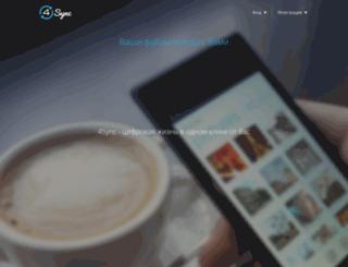 ru.4sync.com screenshot