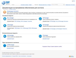 ru.5.ispdoc.com screenshot