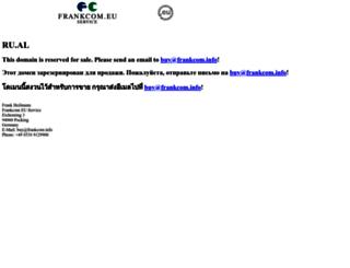 ru.al screenshot