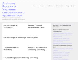 ru.archune.com screenshot