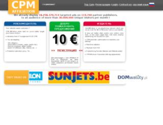 ru.cpmaffiliation.com screenshot