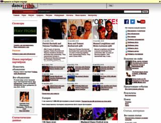 ru.dancesportinfo.net screenshot