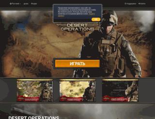 ru.desert-operations.com screenshot