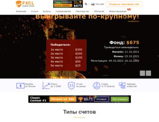 ru.fxclearing.com screenshot