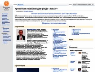 ru.hayazg.info screenshot