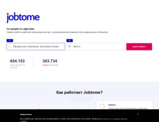ru.jobtome.com screenshot