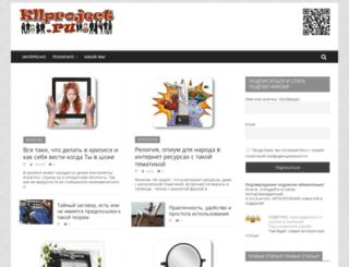 ru.kllproject.lv screenshot