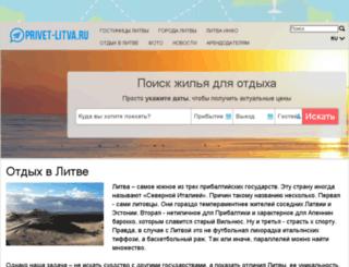 ru.litauen-netz.de screenshot
