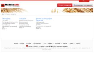 ru.madeinasia.com screenshot