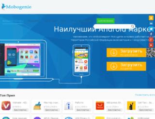ru.mobogenie.com screenshot