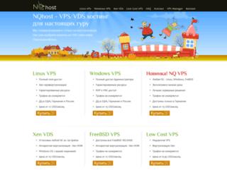 ru.nqhost.com screenshot