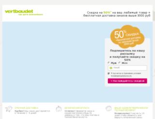 ru.oferta-vertbaudet.com screenshot