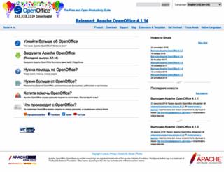 ru.openoffice.org screenshot