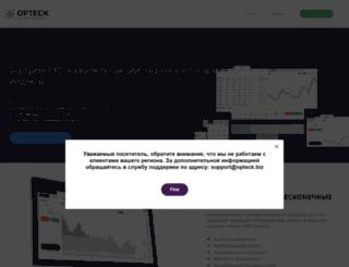 ru.opteck.com screenshot