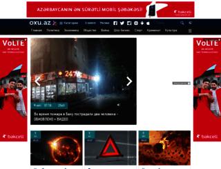 ru.oxu.az screenshot
