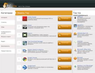 ru.pc-file.info screenshot