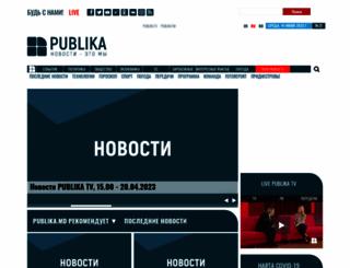 ru.publika.md screenshot