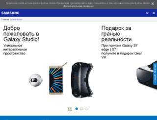 ru.samsungmobile.com screenshot