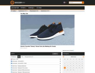 ru.soccerway.com screenshot