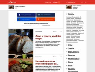 ru.trytopic.com screenshot