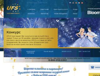 ru.ufs-federation.com screenshot
