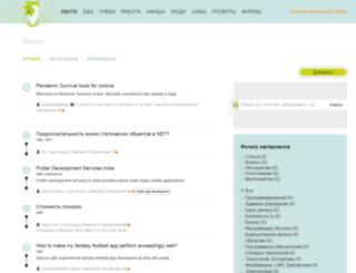 ru.vingrad.com screenshot