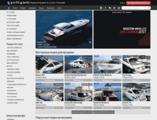 ru.yacht4web.com screenshot