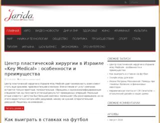 ru24.su screenshot