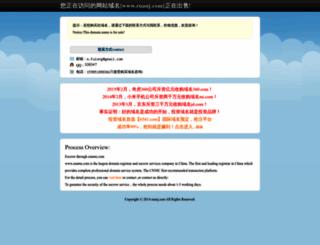 ruanj.com screenshot