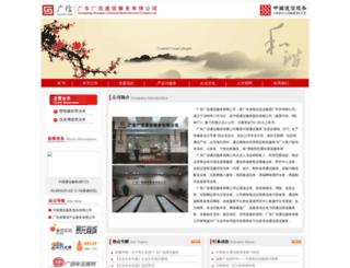 ruanjianpai.com screenshot