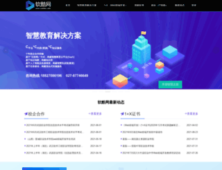 ruanko.com screenshot