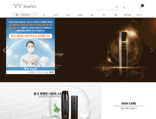 ruankorea.com screenshot