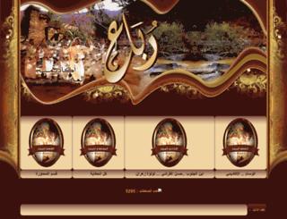 ruba3.com screenshot