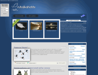 rubalkahobbi.ru screenshot