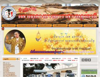rubbersurat.com screenshot