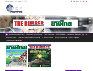 rubbmag.com screenshot