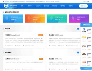 ruben-partner.com screenshot